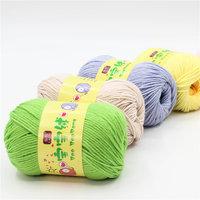 乐织 宝宝毛线绒线中粗牛奶棉线婴儿毛线儿童手编钩针diy手工勾鞋 (¥3)