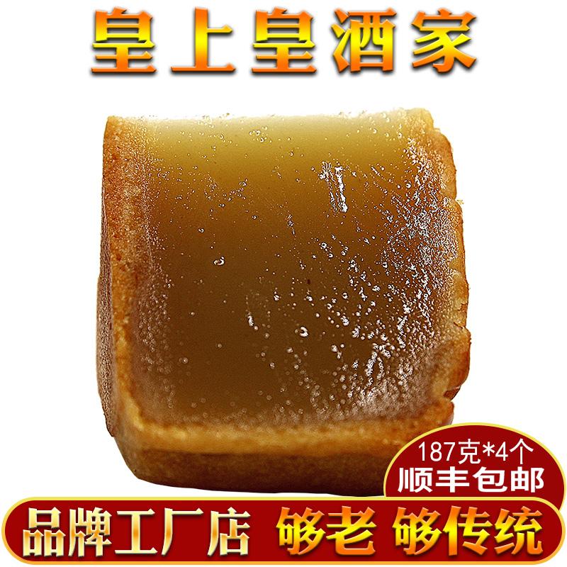皇上皇月饼传统老式白莲蓉蛋黄月饼散装多口味广式中秋老式五仁