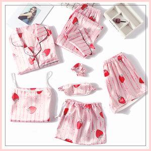 南极人冰丝睡衣女夏吊带薄款可爱甜美韩版家居服女士夏季七件套装