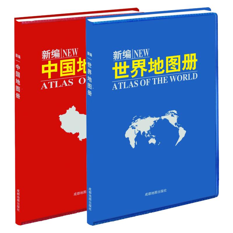 行政区划简表划区中国地图全新版 国家地理知识 交通旅游地图 册全国城市地图 2 中国地图册全 新版世界地图册 2018 赠品 3 正版
