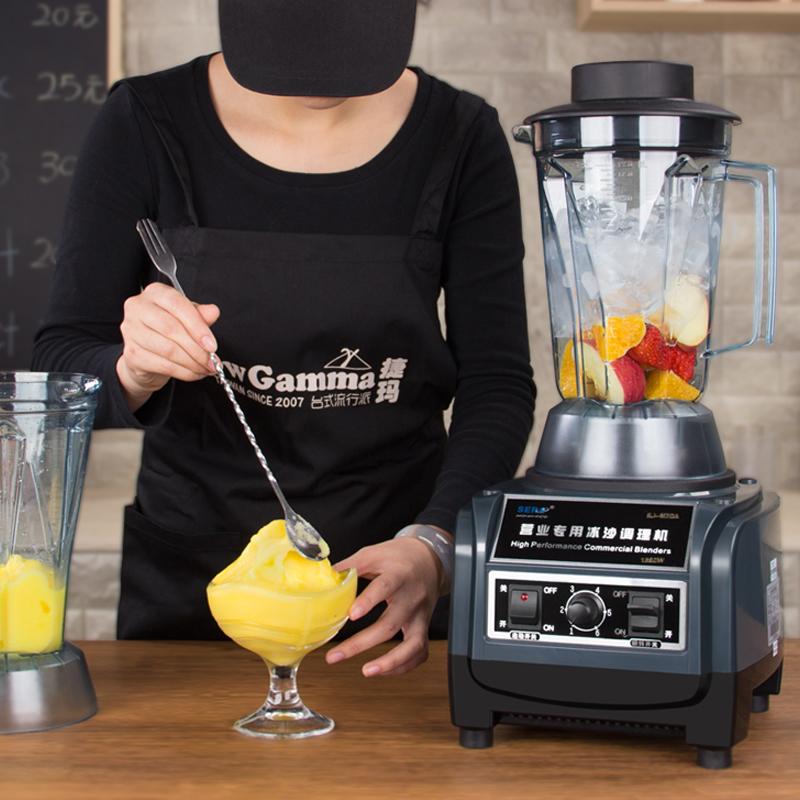 瑟诺冰沙机SJ-M70A商用奶茶店榨果汁碎冰奶昔家用料理大型沙冰机
