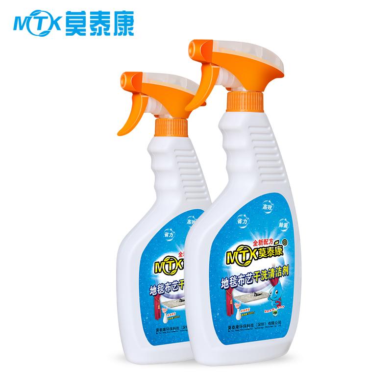 家用家居布沙发清浩剂免水洗去污墙布窗帘干洗剂皮具布艺床垫剂