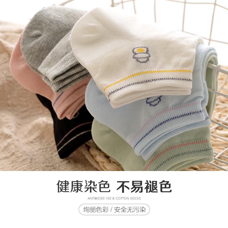 恒源祥女士袜子浅口短袜速干船袜纯棉全棉春秋夏季吸汗透气隐形袜