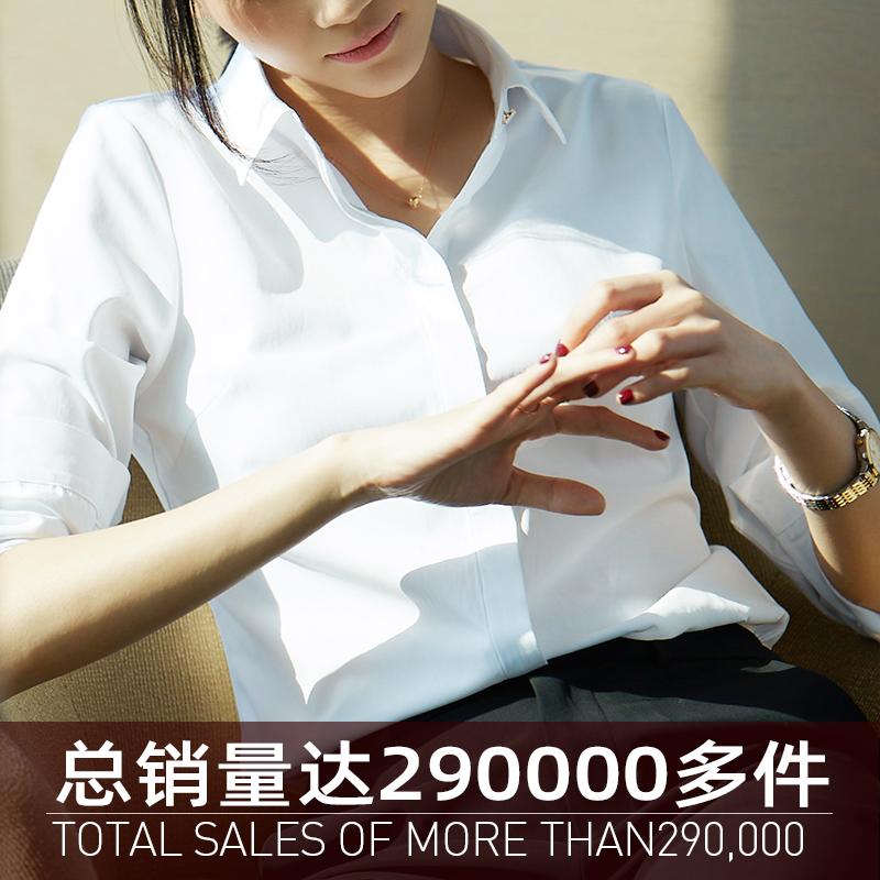 2019秋装新款白色衬衫女长袖正装修身加绒衬衣韩版工作服职业工装