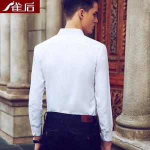 雀后男士白衬衫长袖秋韩版修身休闲商务正装职业工作服纯色寸衬衣
