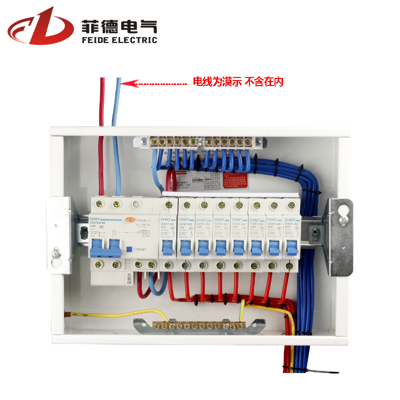 Buy Wall cnc strong electric box home improvement electrical ...