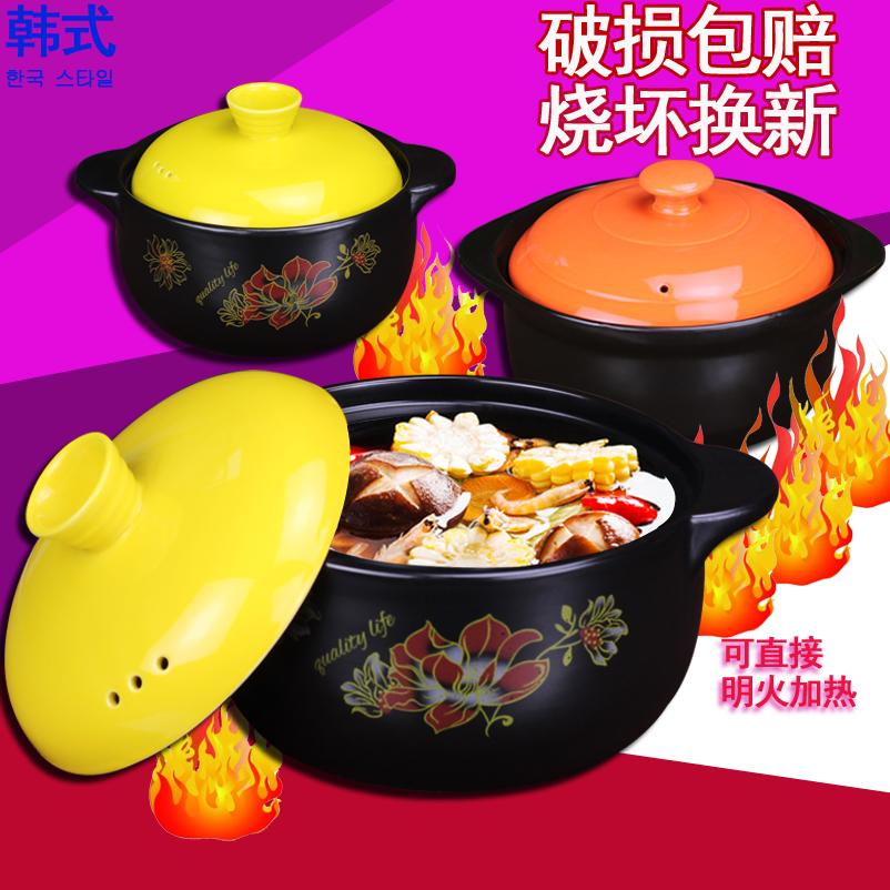 炖汤陶瓷煲汤砂锅耐热耐高温煮粥明火沙锅煲仔饭焖烧家用炖锅石锅