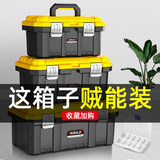 Toolbox multifunction portable electrical repair large trumpet-board box storage box home hardware Industrial