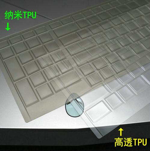 E700联想15.6寸ideapad小新700拯救者15isk Y700 Y50 G50-70 R720键盘保护贴膜Y7000键盘罩套Y520 E520锐Y720