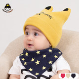 Happy Prince 2019 cotton newborn baby Korean version of the mouth towel triangle bib scarf thick