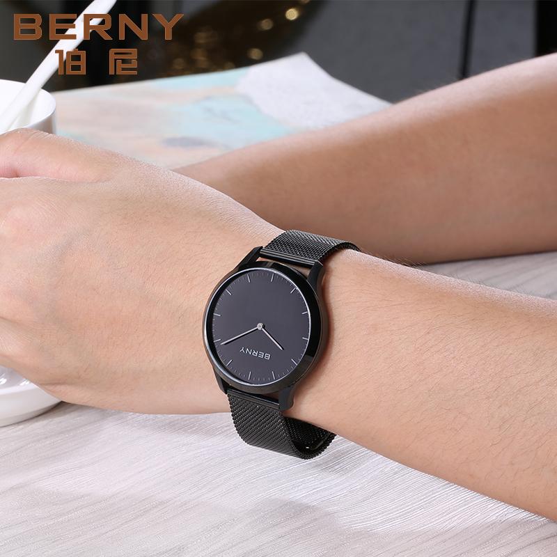 指针智能手表男多功能心率监测防水编织钢带手表男女 X watch 伯尼