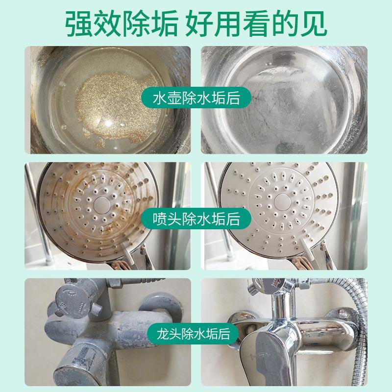 柠檬酸除垢剂家用电水壶食品级除水垢清除剂去茶渍茶垢清洁清洗剂