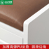 Solid wood shoe changing stool shoe cabinet simple and modern storage shoe stool European-style shoe stool household door stool sofa stool