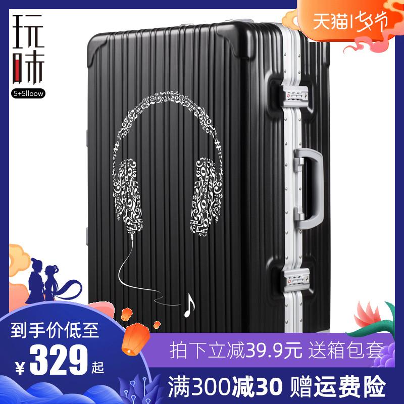 玩味耳機圖案拉桿箱旅行箱男女登機箱20/24寸密碼箱學生行李箱潮