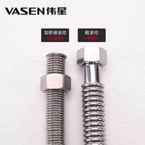伟星热水器软管冷热进出水管 304不锈钢波纹管4分金属高压管