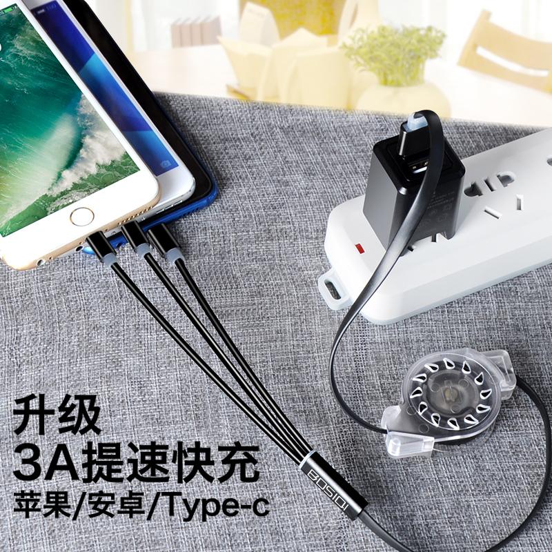 充电器数据线通用多功能快充手机充电头多头万能型苹果华为小米vivo安卓type-c数据线三合一插头一拖三伸缩
