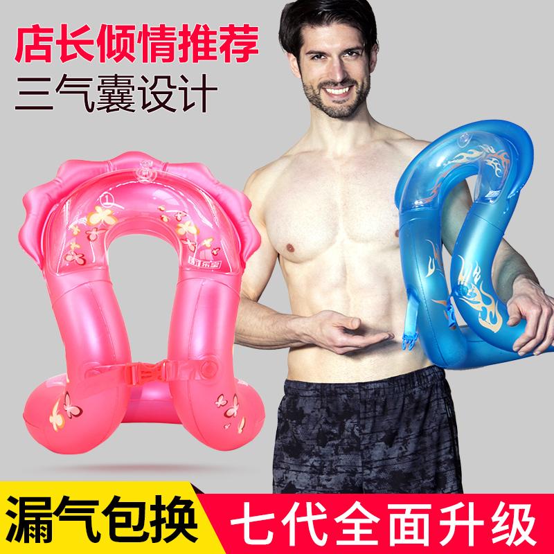 泳圈成人儿童泳乐宝小孩充气腋下圈装备加厚男女宝宝初学者游泳圈