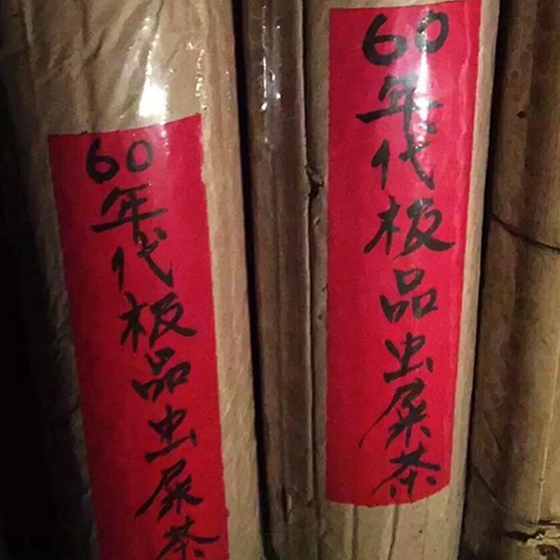 包邮 100g 年代老生茶虫屎茶勐海古树茶柱 60 云南普洱茶生茶散茶