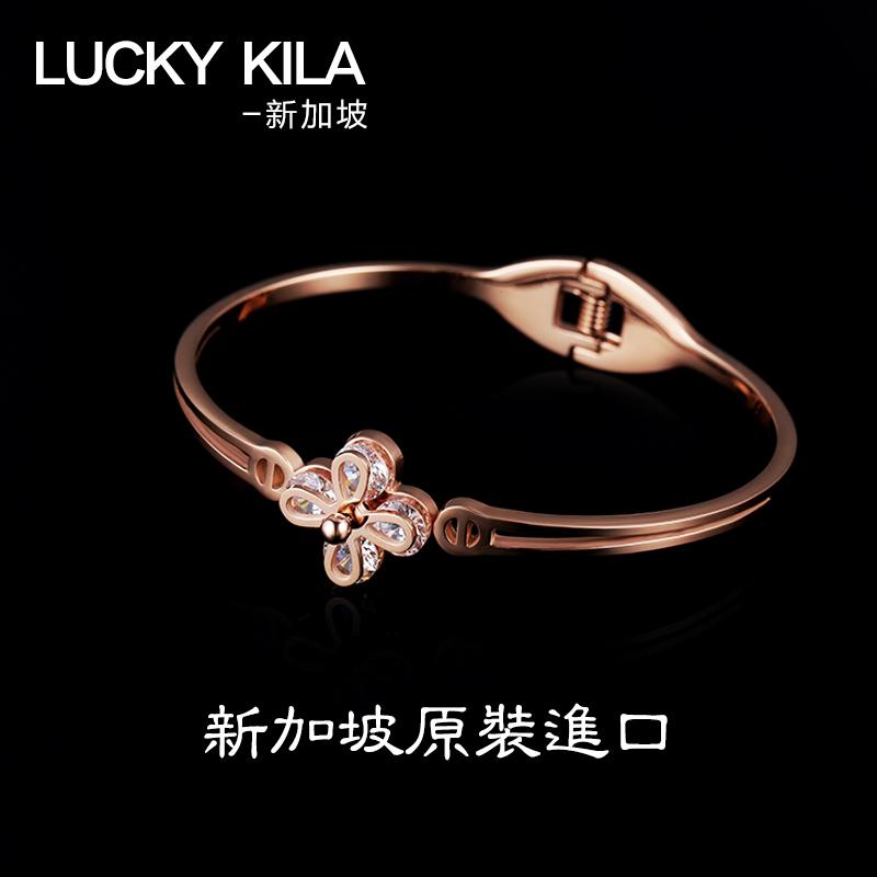镀金女新款送女友礼物 18K 首饰四叶草天然锆石手镯钻石 KILA LUCKY