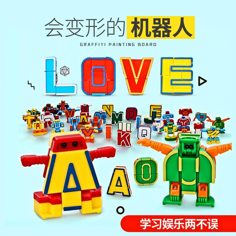 順嘉字母兒童變形玩具金剛戰隊數字變形0-9機器人26個英文abc組合