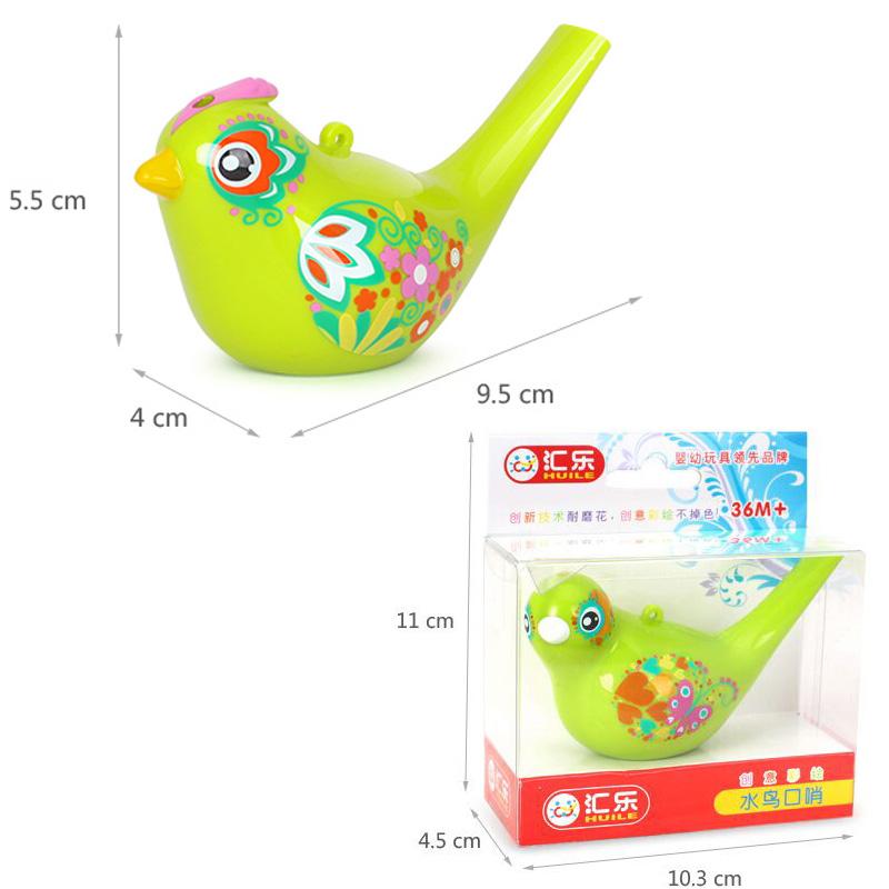 汇乐小鸟口哨卡通水鸟6儿童安全水吹鸟口琴婴儿宝宝喇叭玩具1-3岁