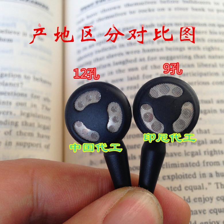 带麦美国黑莓配机耳机美标姓价比高 原装黑莓耳机线控