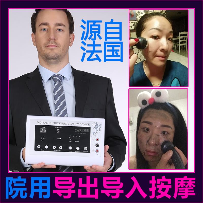 超声波美容仪器家用导入导出排毒扫斑脸部面部排铅汞仪美容院专用