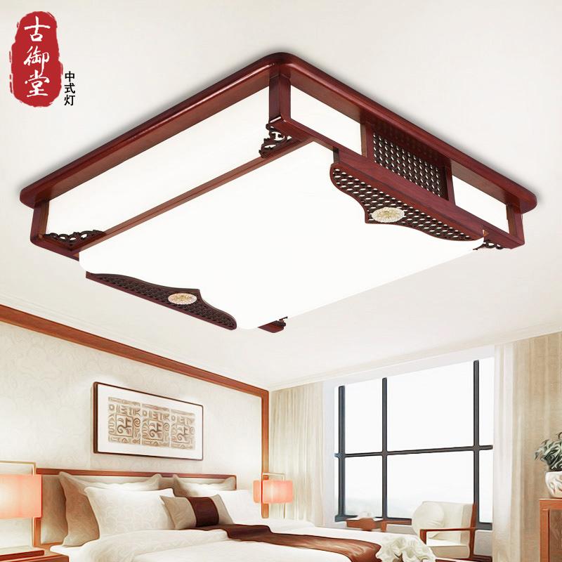 中式吸顶灯中国风书房木艺羊皮灯仿古卧室灯客厅餐厅LED灯具灯饰