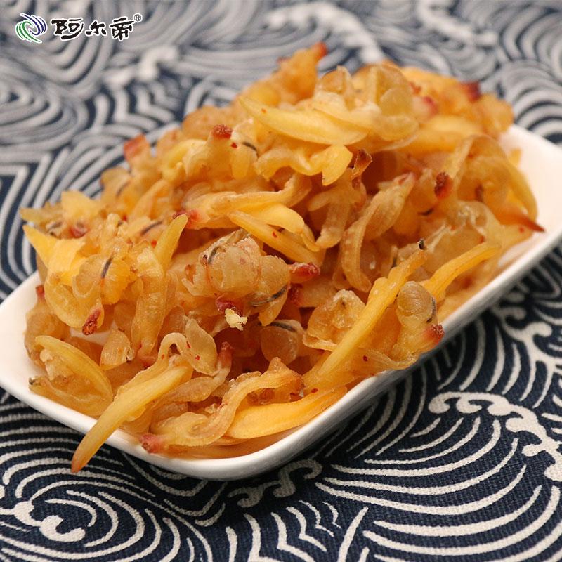 阿尔帝 丹东特产大黄蚬子干即食100g罐装零食蚬子肉蛤蜊干贝海鲜