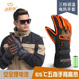 Wenbel charging electric heating gloves thermostat lithium battery intelligent heating motorcycle rider five fingers heating waterproof male
