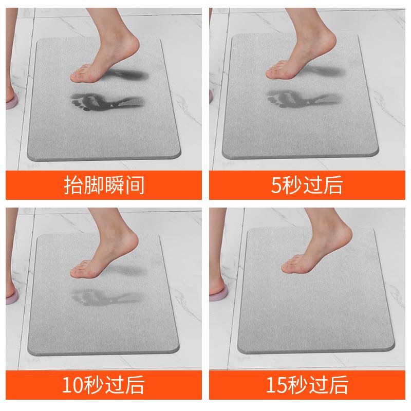 硅藻泥吸水垫海藻脚垫厕所卫生间门口防滑家用速干浴室硅藻土地垫