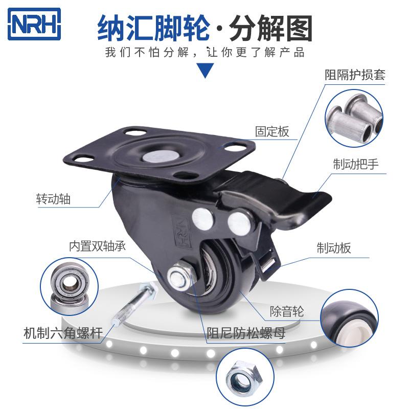 万向轮轮子带刹车重型1.5寸小万象转向滑轮静音家具柜子推车脚轮
