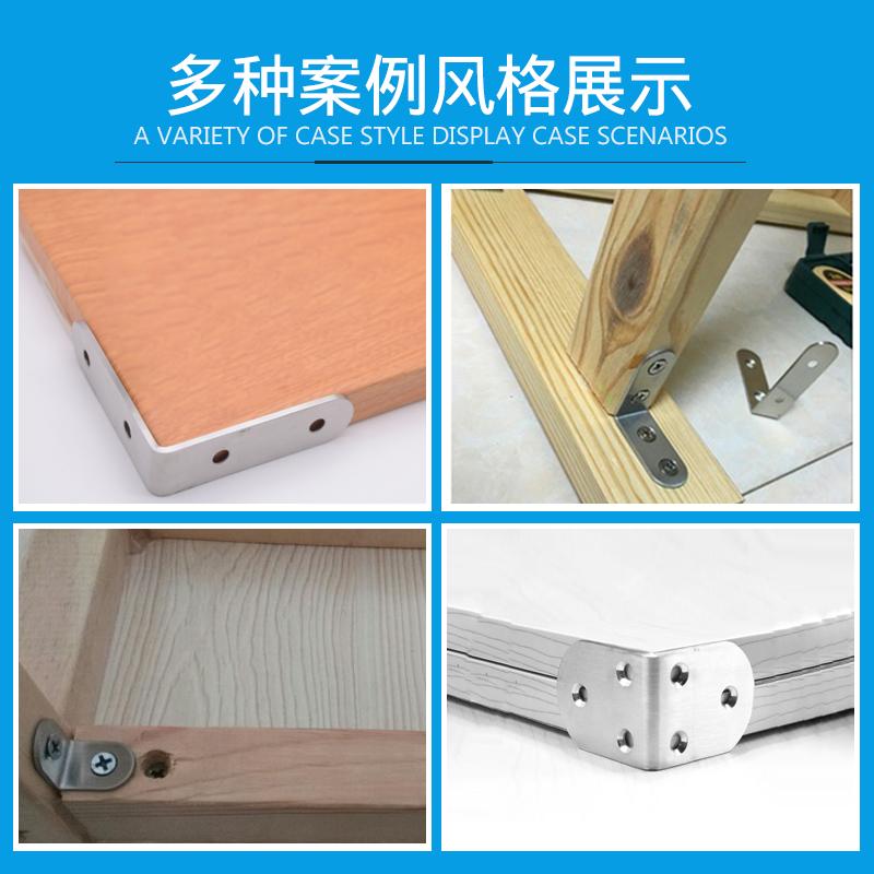不锈钢角码角铁90度直角固定器连接件桌椅子加固三角铁片L型支架