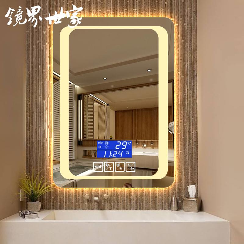 智能浴室镜 led 蓝牙触摸屏 洗手间卫浴防雾镜 卫生间镜子无框壁挂