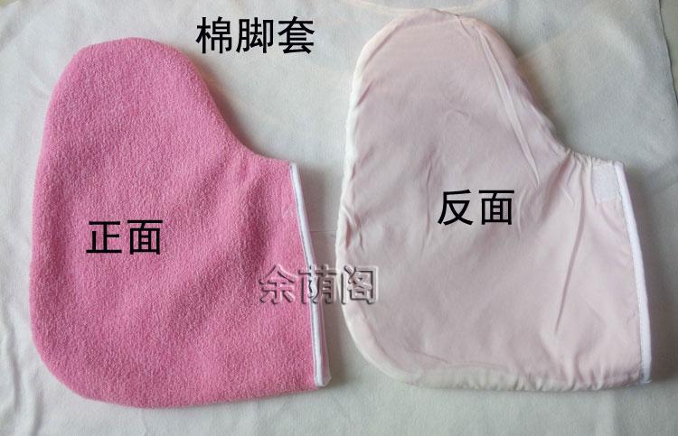 超值美容院巴拿芬蜡疗套装手膜蜡美白去除老茧手部护理送蜡刷包邮