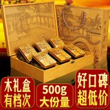 Anxi Tieguanyin gift box packed 500g special flavor type of new tea Oolong tea National Day gift-packing gift tea