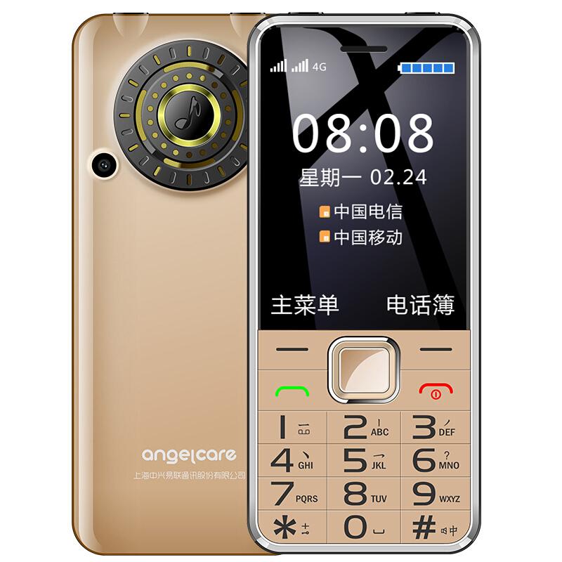 直板老年人手机大字大声大按键电信正品 4G 中兴全网通 K288 守护宝