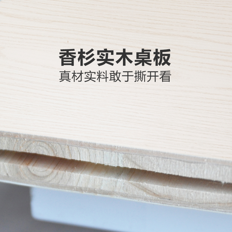 书桌写字桌椅套装小学生课桌椅家用作业桌 坐得正实木儿童学习桌