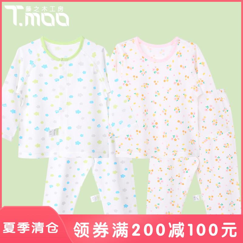 藤之木工房嬰兒內衣套裝夏季薄款純棉長袖睡衣寶寶空調服0-1-3歲