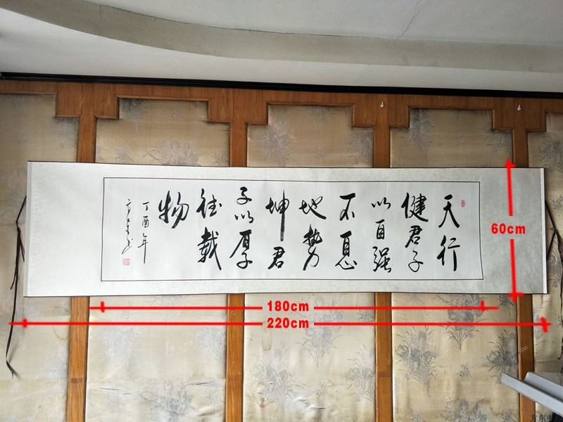 天行健沁园春雪名家手写毛笔真迹书法字画作品客厅办公室卷轴挂画
