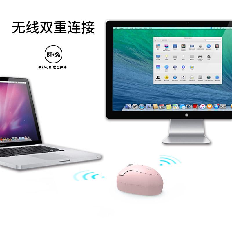 电脑女生静音便携 iPad 儿童鼠标无线蓝牙双模迷你可爱幼儿学习专用
