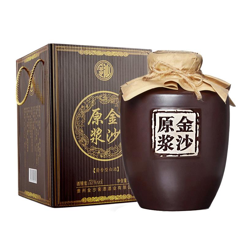 贵州金沙酒53度原浆酱香型白酒整箱纯粮食酒高度白酒坛装酒2500mL