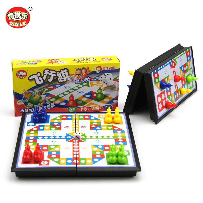 跳棋儿童飞行棋五子棋斗兽棋磁性折叠益智游戏棋类玩具幼儿园礼物