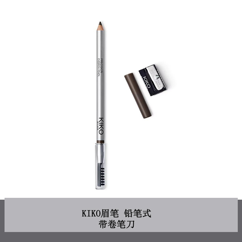 卷筆刀深咖色淺棕色菸灰色kiko眉筆鉛筆式可削一字眉畫眉女初學者