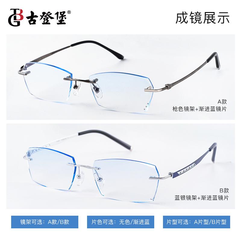 古登堡近视眼镜男 无框眼睛框镜架 配成品大脸有度数商务纯钛切边
