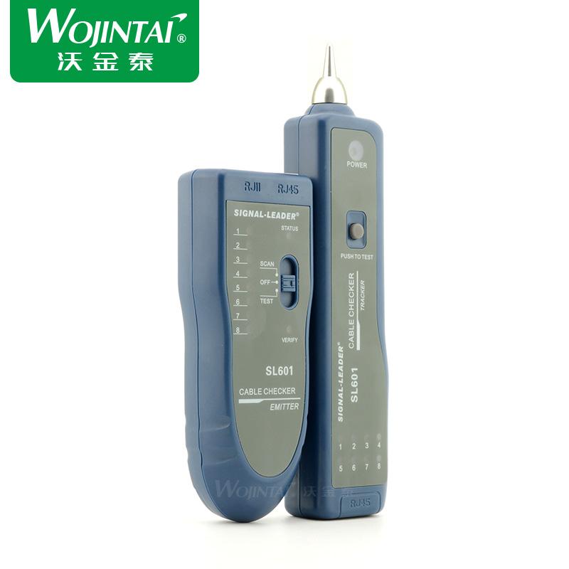 寻线仪 多功能网线寻线仪 寻线器 测线仪 电话线测试仪查线器