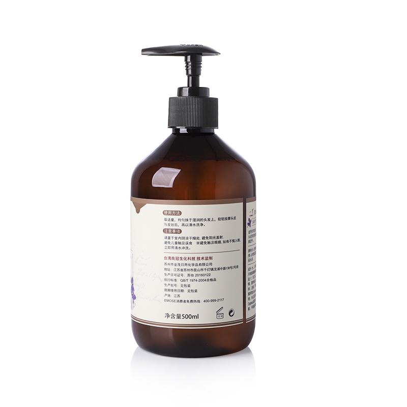 Bio'Crown/百匡香氛洗发水 保湿丝滑柔顺天然植物无硅油配方优惠券