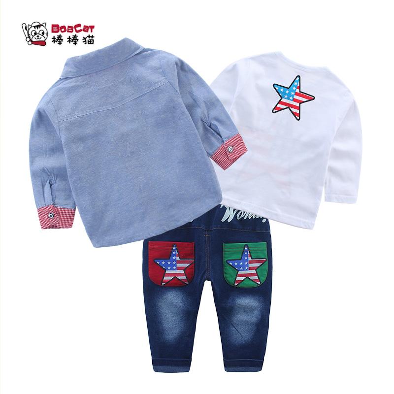 男童春秋季三件套0-1岁宝宝外出服纯棉外套 9-10个月婴儿秋装套装