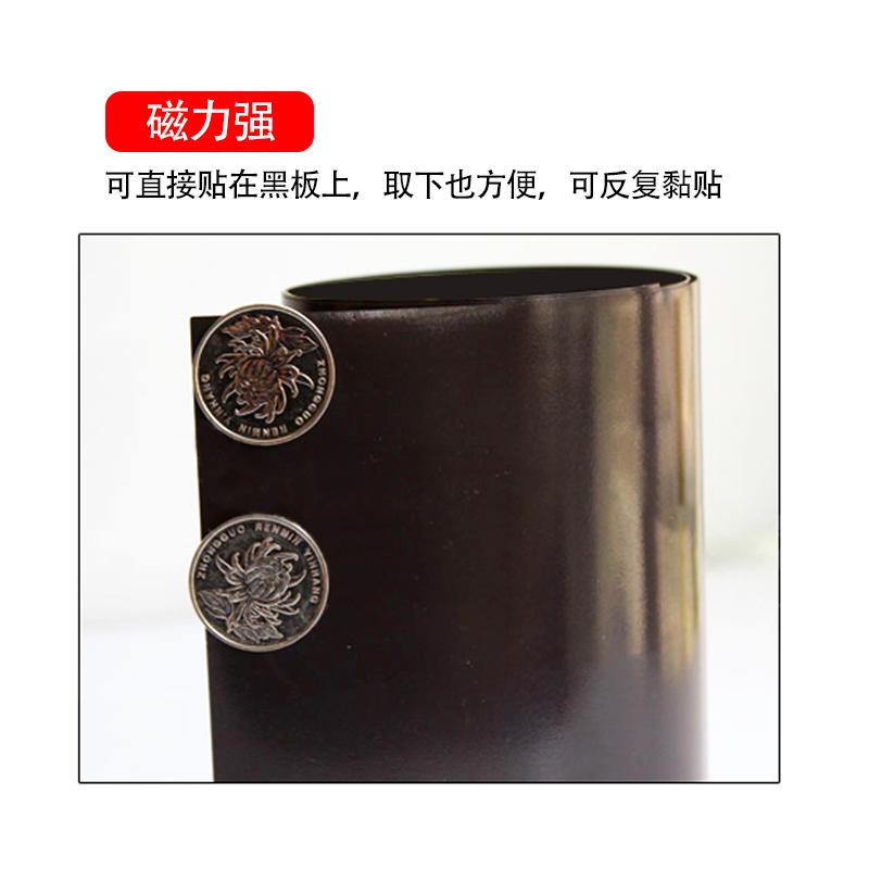 教学磁性软黑板 空白磁性黑板贴教具公开课英语软黑板书贴可定制