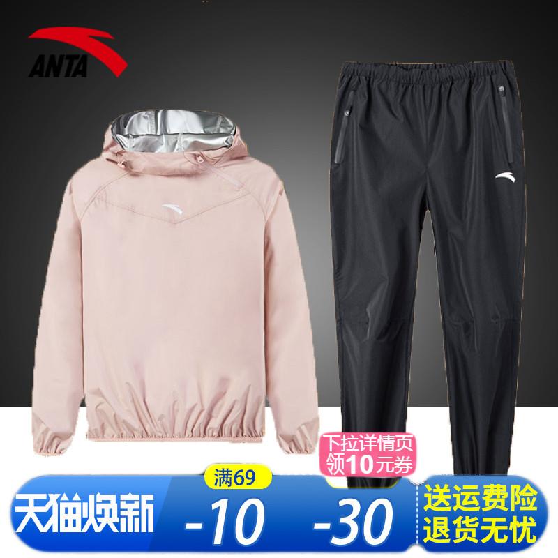 安踏运动套装女春季官网旗舰女装2020新款健身减肥运动服女暴汗服
